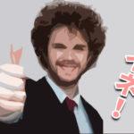 【上野メンズエステ】ロゼの口コミ体験談~やっぱり安定にハード…!