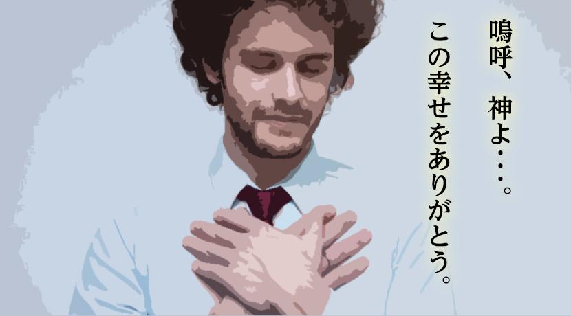 【上野・御徒町・日暮里エリアメンズエステ】F~笑顔でグイグイSKB体験