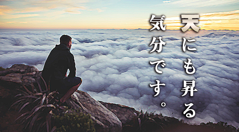 【錦糸町メンズエステ】ジューシーアロマ~しっかり大胆!女神体験