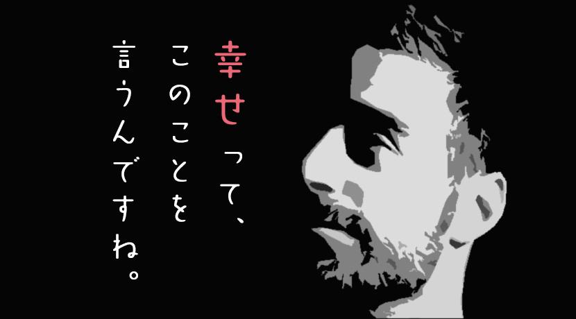 【大塚メンズエステ】エムジーの口コミ体験談~爆OPIの美人セラピ・・・マジでガッツリ天国SKB!
