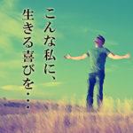 【池袋ブリリアントルームのマル秘体験】超接近悶絶サワサワ!