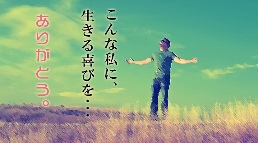 【上野メンズエステ】癒しの空間Annexの口コミ体験談~パーフェクト大和撫子!
