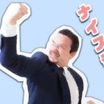 【秋葉原メンズエステ】アロマレジェンドの口コミ体験談~マジカワセラピの大胆SKB!
