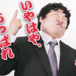 【錦糸町・亀戸・小岩エリアメンズエステ】N~本当に凄かった…やり過ぎ!!