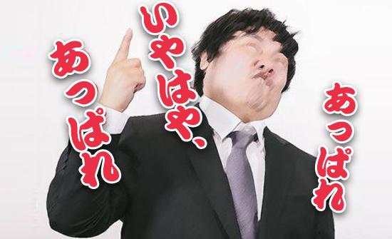 【五反田・品川・白金メンズエステ】Pの口コミ体験談~ハイクオリティ美女!ドキドキSKB!