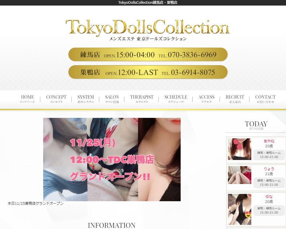 【気になる!】巣鴨 Tokyo Dolls Collection 巣鴨店~東京ドールズコレクション