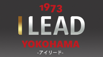 【関内メンズエステ】i.Lead~アイリードの口コミ体験談情報!
